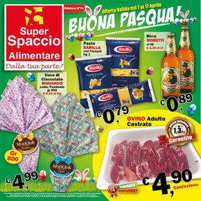 super spaccio alimentare palermo - photo#14