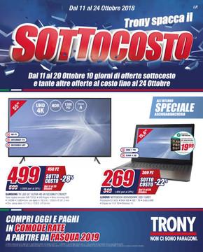 Elettronica a Bergamo - Ultimi volantini e offerte