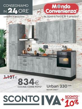 Papino Arreda Cucine Moderne.Arredamento A Catania Cataloghi E Offerte Settimanali